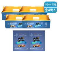 아로니아 베리믹스넛20g x 100봉 견과선물세트