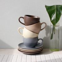 에크렌(Ecrins) 노블 커피잔 1인세트- 4color