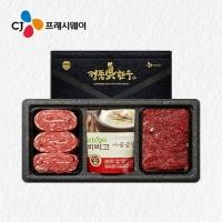 [2020 설] CJ 한우불고기,국거리세트(1등급 900g)