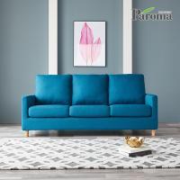파로마 커버분리 세탁가능 패브릭 3인용소파 HJ10