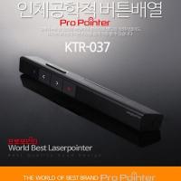 프로포인터/ KTR-037레이저포인터PPT리모컨,,,프리젠테이션,무선프리젠터 ,포인터몰,프레젠테이션/PPT프리젠터