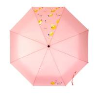 스퀴즈 레몬 3단 자동우산