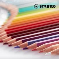 [스타빌로] 아쿠아컬러 Aquacolor 색연필 36C 세트
