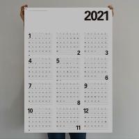 2021년 포스터 달력