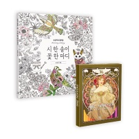[무료배송]시 한송이 컬러링북 + 아르누보 36색 색연필