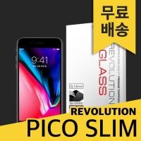 (1장) 레볼루션글라스 0.14 피코슬림강화유리 아이폰8