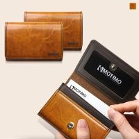 [여성카드.명함지갑]보노(로얄)천연가죽 카드지갑