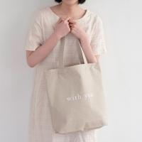 WY Tote bag-KhakiBeige