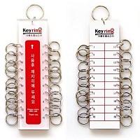 20고리로 이루어진 ArtSign의 Art한 아크릴 열쇠고리 K0002