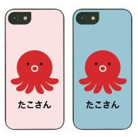 아이폰6S케이스 타코상 스타일케이스