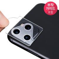 ESR정품 아이폰11Pro / Max 카메라 보호 강화유리 2팩