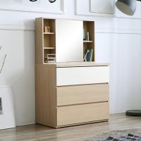 [보루네오 하우스] 아르메 콤비 와이드 3단 서랍장+수납 거울