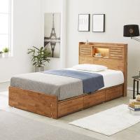 [노하우] 프레시 고무나무원목 LED 3서랍 침대 SS