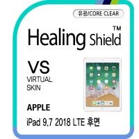 아이패드 9.7 2018 LTE 후면 코어클리어 외부필름 1매