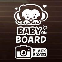 SET_원숭이띠 아기+블랙박스 [자동차스티커/아기가타고있어요]