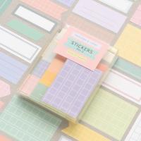 메세지 & 라벨 스티커  세트 ver.2