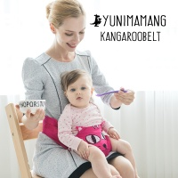 유니마망 캥거루벨트 휴대용 부스터