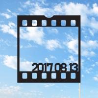 [인디고샵] 필름 날짜 맞춤 케이크토퍼