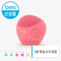 [신제품] 진동클렌져&얼굴마사지기 AquaCleanser