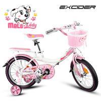 여아용 아동자전거 마로LADY 16 핑크 어린이자전거