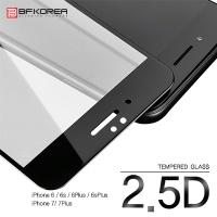 [비에프코리아] 아이폰 2.5D 풀커버 강화유리