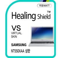 노트북5 메탈 NT550XAA 상판 버츄얼매트 보호필름 2매