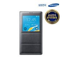 삼성 갤럭시 노트4 S뷰 커버 케이스/EF-CN910B