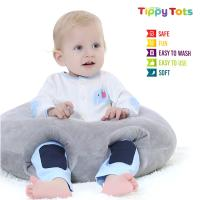 [무료배송][베이비캠프]TIPPY TOTS 아기 쿠션의자/유아용 소파 체어