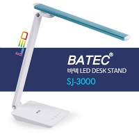 BATEC LED SJ-3000 스탠드 장수명/저전력/빛색상변경