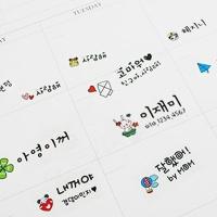 [주문제작] 퍼니맨 캐릭터 네임스티커 (투명형3종)