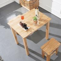 [노하우] 케이 원목 2인 식탁세트 (의자2)