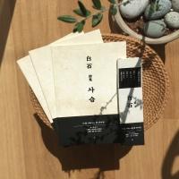 백석 사슴 컬렉션 블랙 연필 6p세트+노트 3권 세트
