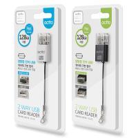 ACTTO/엑토 USB2.0 2Way 카드리더기 CRD-35