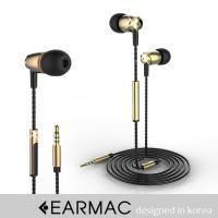 [EARMAC]이어맥 메탈 트위스트 이어폰(EMT-01)
