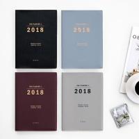 아이코닉 더 플래너 L 2018