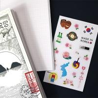실노트 & 스티커 세트 - 애국시리즈(독도)