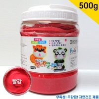컬러 클레이 장난감 점토 빨강 대용량 500g