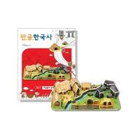 [만공한국사] 청동기_고인돌과 선사 마을