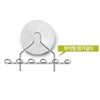 레이퀸 젖병소독기 부착형 행거걸이(칫솔걸이)