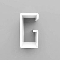 미니큐빅스 이니셜 벽선반-G