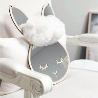 미니멀 토끼 거울 1개