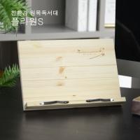 레드파인 원목 플라워S 1단 독서대