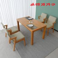 나바카 원목 식탁세트 의자형 4인용