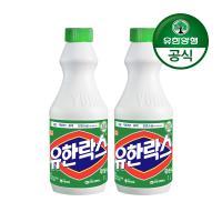 [유한양행]유한락스 후레쉬 1L 2개