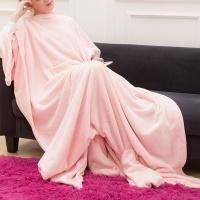 극세사 담요 집순이 입는 담요 잠옷[00882606]