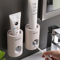 크라프트 치약디스펜서 자동치약짜개 욕실용품수납