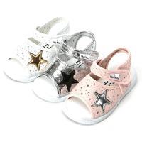 까꿍골든펀칭삑삑이 유아동 어린이 소리나는신발