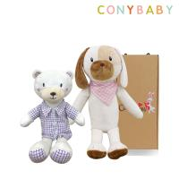 [CONY]애착인형2종세트(셔츠베베30퍼플+아기강아지)