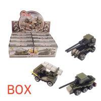 3000 미니블록 장난감 (군부대2 8종) 30세트 BOX