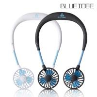 블루아이디 넥밴드 휴대용선풍기 핸즈프리 BI-NF2